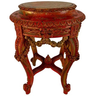 Parcel Gilt Hand Carved French Martini Table For Sale