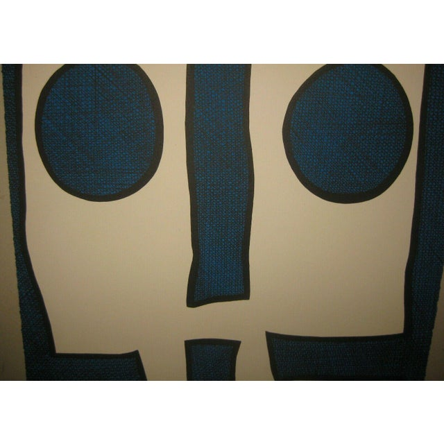 1967 Abstract Silkscreen by Michael Knigin For Sale - Image 9 of 12