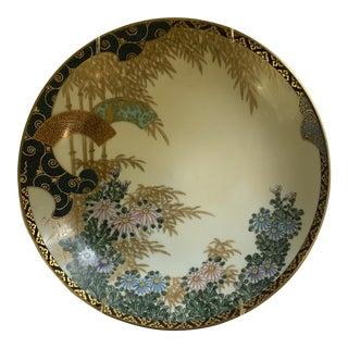 Japanese Kutani Taniguchi Porcelain Dish For Sale