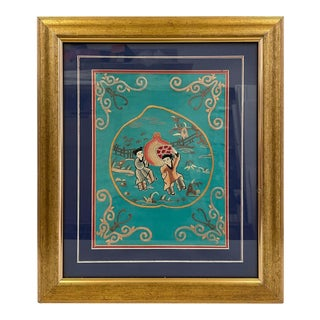 19th Century Antique Chinese Silk Embroidery Framed Panel, Wall Hanging For Sale