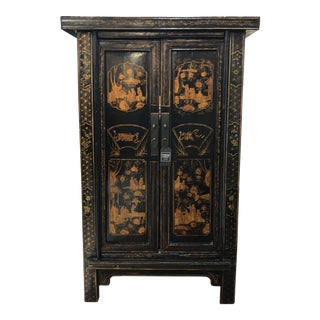 Vintage Chinese Cabinet For Sale