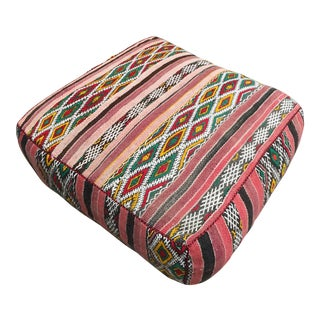 Vintage Tribal Berber Rug Moroccan Floor Pillow Seat Cushion For Sale