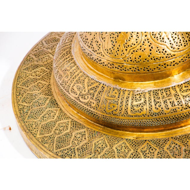 Metal 19th Century Antique Syrian Brass Dining Table Base For Sale - Image 7 of 13