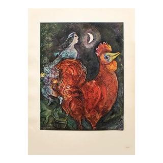 "1947 Marc Chagall ""Devenir Flamme Rouge Et Chaude"", First Edition Period Parisian Lithograph For Sale"