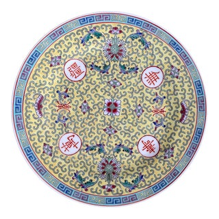 1980s Chinoiserie Detailed Blue and Yellow Plate For Sale