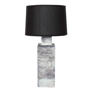 Marcello Fantoni Mid-Century Modern Lamp