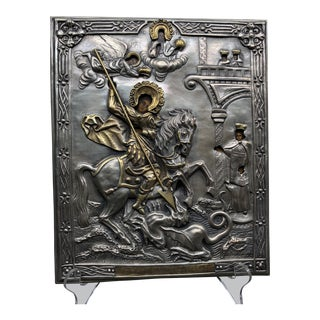 "Greek ""St. George and the Dragon"" Silver & Gold Plated Sculptural Panel"