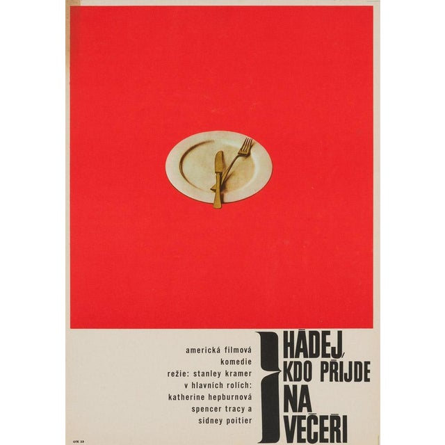 """Pop Art Karel Vaca """"Guess Who's Coming to Dinner"""" For Sale - Image 3 of 3"""