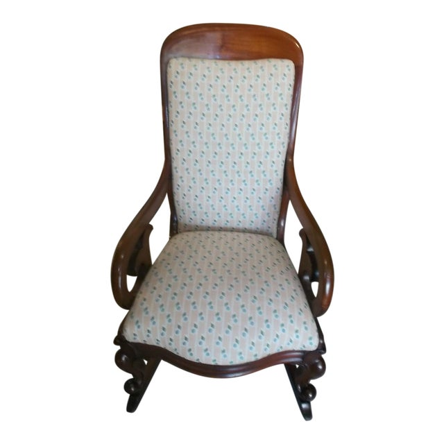 Late 19th Century Antique Mahogany Brown Victorian Rocking Chair For Sale