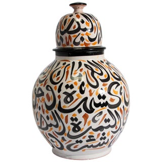 Moroccan Ceramic Lidded Urn With Arabic Calligraphy Lettrism Writing For Sale
