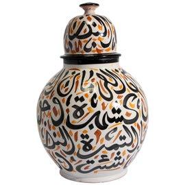Image of Islamic Urns