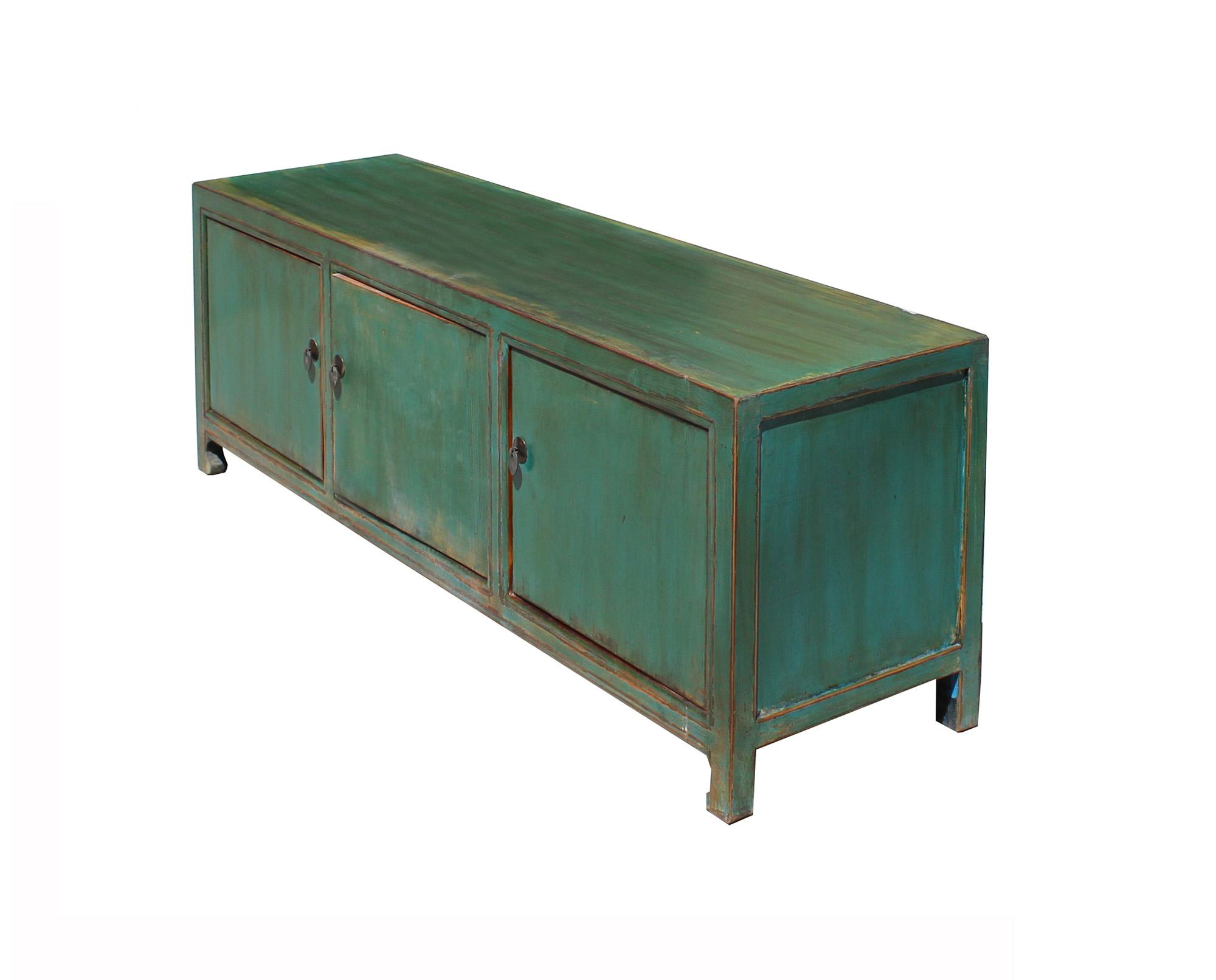 This Is A Low Console TV Cabinet With Oriental Simple Metal Hardware As An  Accent.