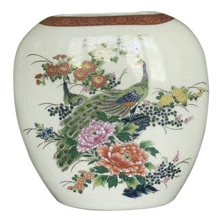1970s Vintage Hand-Painted Japanese Porcelain Vase For Sale