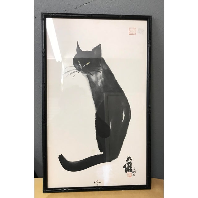 "Vintage Da Wei Kwo ""Kim the Cat"" Art For Sale - Image 10 of 10"