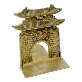 Asian Brass Chinoiserie Bookend For Sale