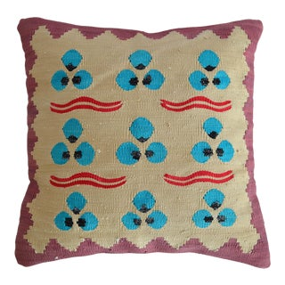 Hand Woven Silk Pillow Cover Chintamani Pattern 1. Class Pillow New - 16″ X 16″ For Sale