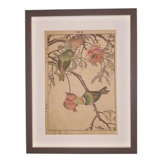 "Japanese Imao Keinen ""Zakuro to Satote"" Custom Framed Original Art For Sale"