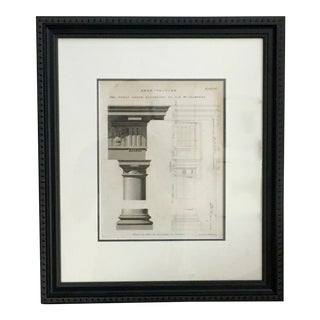 19th Century Framed Architectural Engraving by Wilson Lowry For Sale