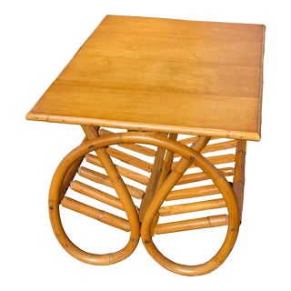 Mid Cemtury Modern Bentwood Bamboo Maple Coffee/Side Table & Magazine Rack For Sale