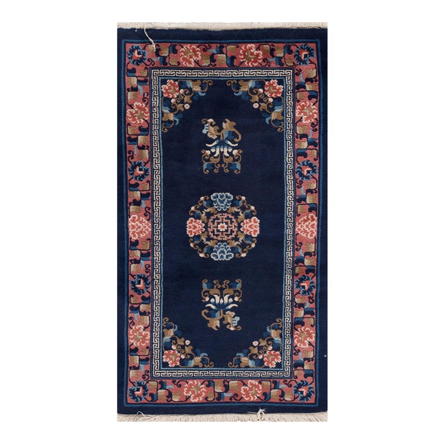 """Apadana - Antique Blue and Pink Chinese Peking Rug, 2'4"""" x 4'4"""" For Sale"""