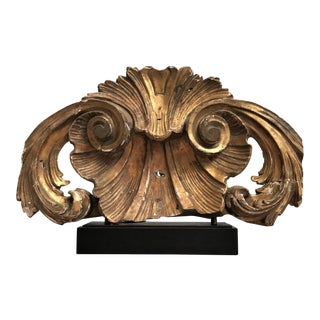Late 19th C Baroque Revival Gilt Wood Shell Form Architectural Fragment
