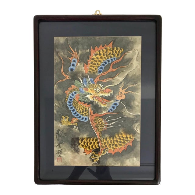 Vintage 'Flying Dragon in Storm Clouds' Water Colour Painting For Sale