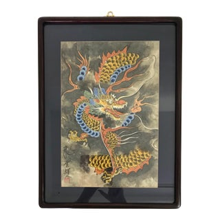Vintage Japanese 'Flying Dragon in Storm Clouds' Water Color Painting For Sale