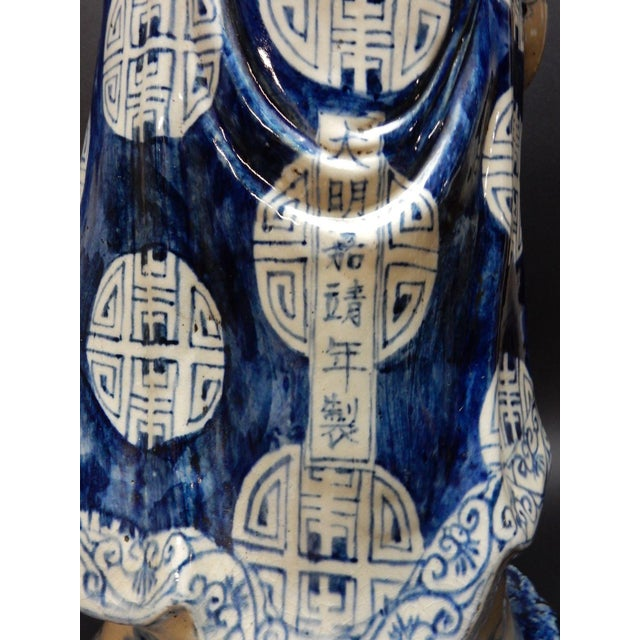 Antique Chinese Blue and White Porcelain Statue of Shoulao 32 Inches For Sale - Image 9 of 13