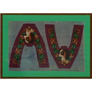 """Victorian KIng Charles Spaniel Needlepoint Slipper Last Screen"" For Sale"