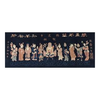 Antique Eight Immortals Navy Blue Peking Rug- 2′6″ × 5′12″