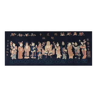 Antique Navy Blue Peking Wool Runner Rug or Wall Hanging - the Eight Immortals (Chinese) For Sale