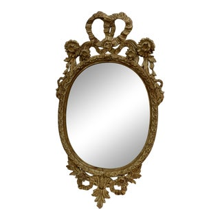 French Wooden Hand Carved Mirror For Sale