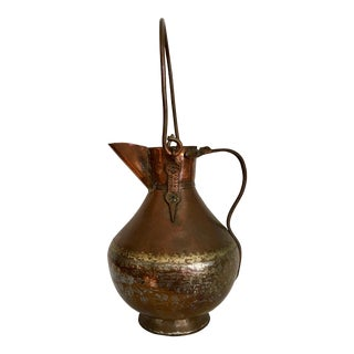 1950s Rustic Copper Pitcher For Sale