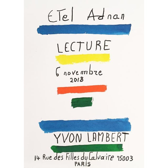 """Contemporary 2018 Etel Adnan """" Lecture"""" Yvon Lambert Poetry Reading Original Poster For Sale - Image 3 of 3"""