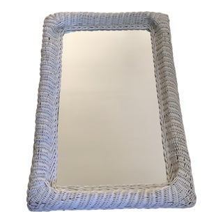 Cottage Chic White Wicker Wall Mirror For Sale