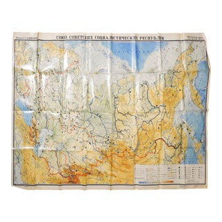 1984 Russian Soviet Cccp Folding Poster Wall Map For Sale