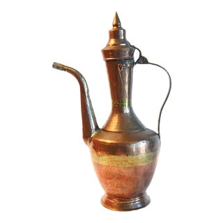 Mid 20th Century Turkish Copper Aftaba Pot For Sale