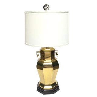 Vintage Asian / Chinese Style Brass Ginger Jar Table Lamp For Sale
