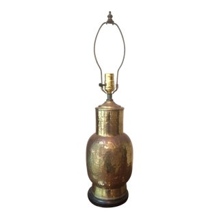 Mid-Century Modern Hammered Brass Table Lamp