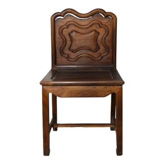 Yumu Chinese 19th Century Side Chair with Dark Lacquered Finish and Cartouche For Sale