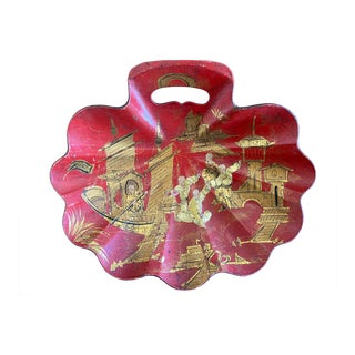 19th Century Chinese Chinoiserie Red Papier-Mâché Bowl For Sale
