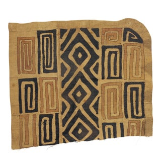 Kuba Cloth, Textile From the Kuba Kingdom of Central Africa (8) For Sale