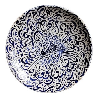 Moroccan Blue Calligraphy Hand Painted Pottery Plate For Sale