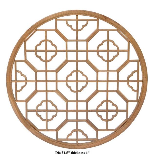 Chinese Geometric Wall Panel - Image 5 of 5