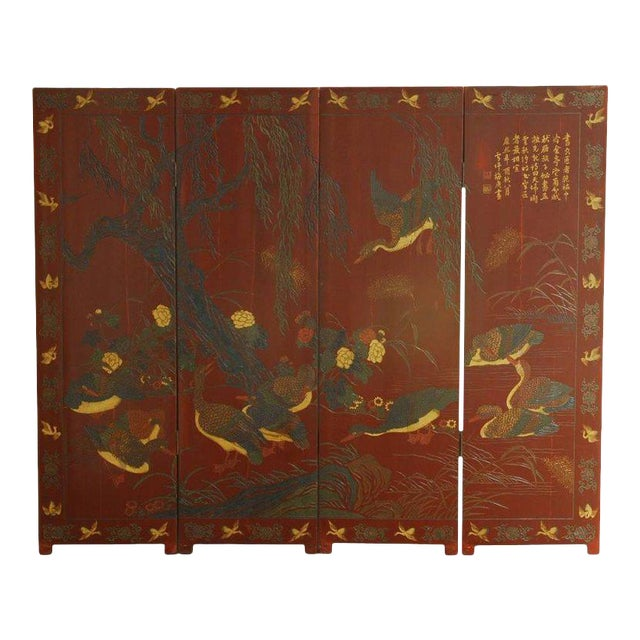 Chinese Coromandel Style Two-Sided Lacquer Screen For Sale
