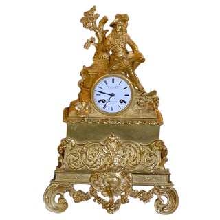 Exquisite Bronze Dore Richmond Fab Boule Montmartre Mantel Clock, 19th Century For Sale