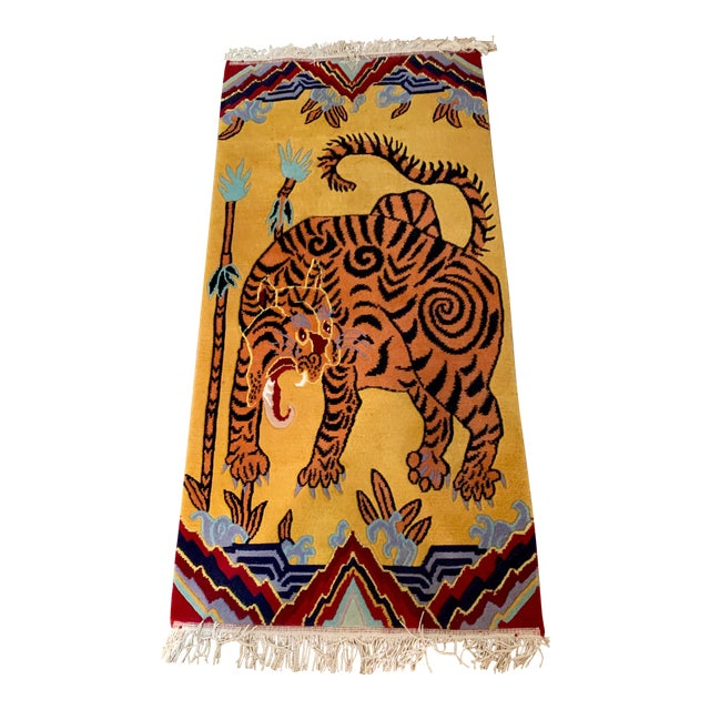 Hand Knotted Indian Wool Tiger Rug, 4' X 6' For Sale