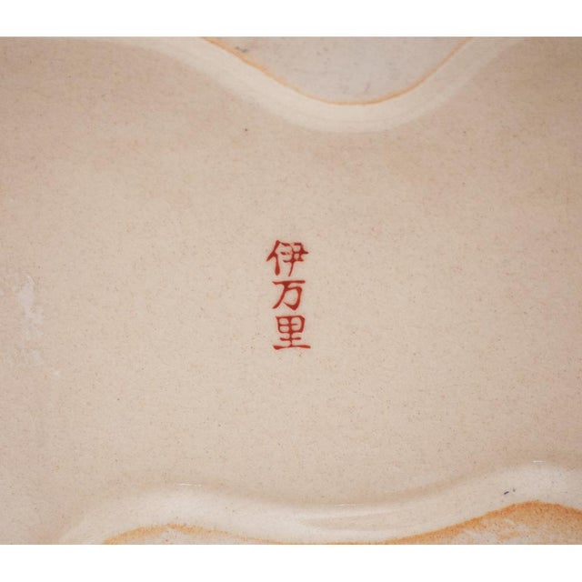 C. 1950s Vintage Large Japanese Imari Nemuri-Neko For Sale - Image 11 of 12