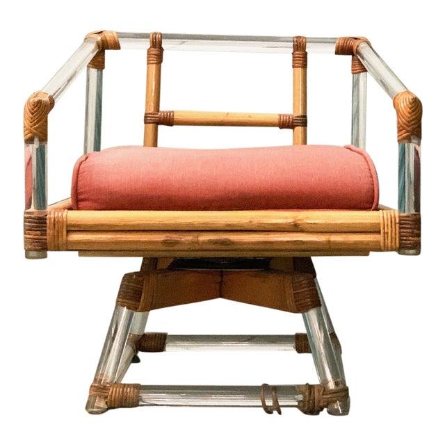 1970s Vintage Ficks Reed Swivel Wicker Lucite Cube Swivel Chair For Sale