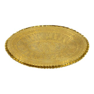 Persian Large Oval Brass Tray With Arabic Writing